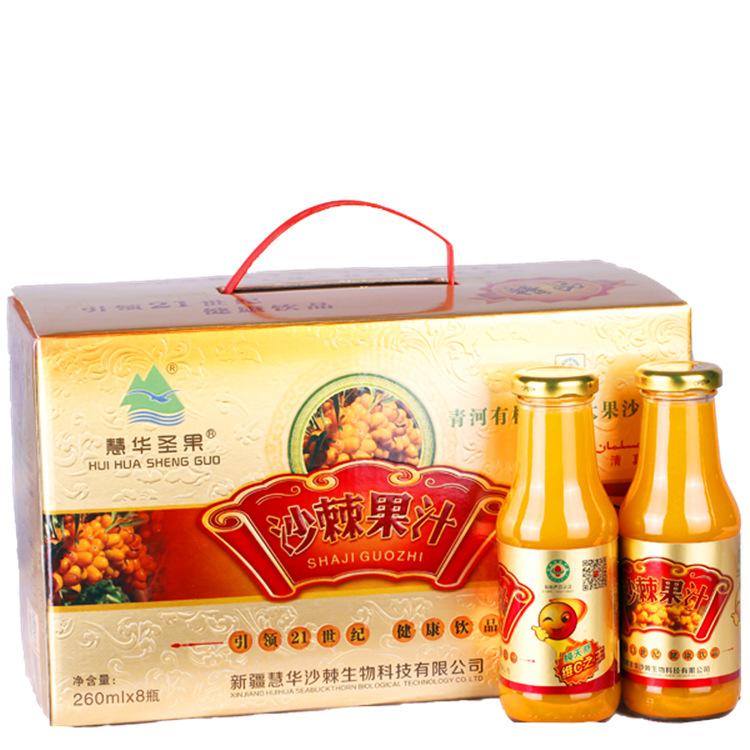 原汁无糖果汁260ml 8新疆产地沙棘直销批发