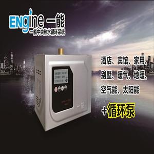 九龙坡热水器循环水泵