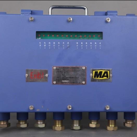 矿用本安型网络交换机KJJ12专注煤矿设备15年