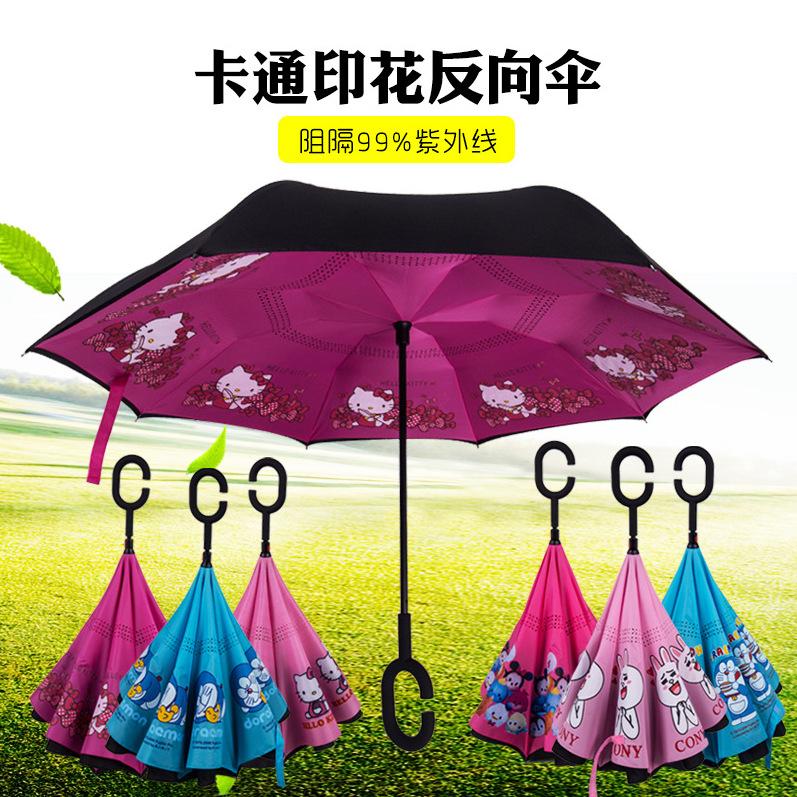 大现货汽车反向伞 双层免持创意反向C型雨伞 卡通印花创意反向伞