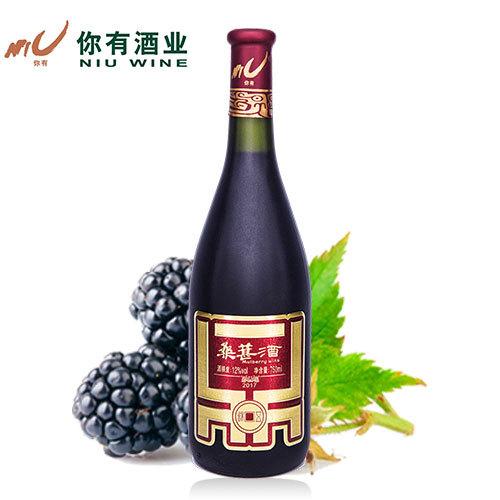 【五铢圣】杨凌你有酒业 优质桑葚果酒 半干型 双支装 750ml