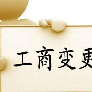 北京专业代理网络许可证