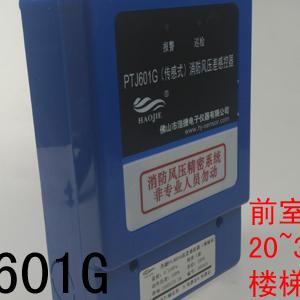 油泵高温显示一体化结构压力感控器