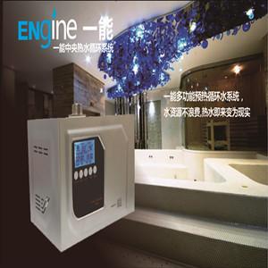 燃气热水器循环系统控制功能