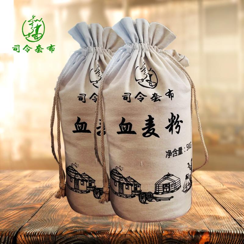 司令套布农家血麦粉 5kg装  绿色 无污染  天然有硒 一袋包邮