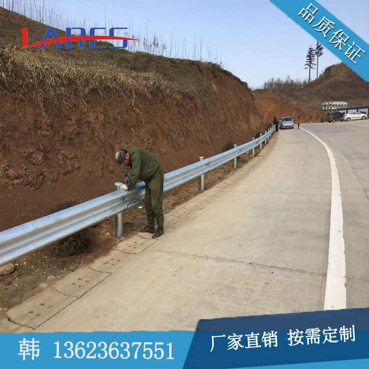 陕西延安宝鸡汉中铜川道路护栏生命防护工程三波波形护栏