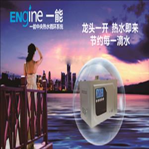 热泵热水器热水系统