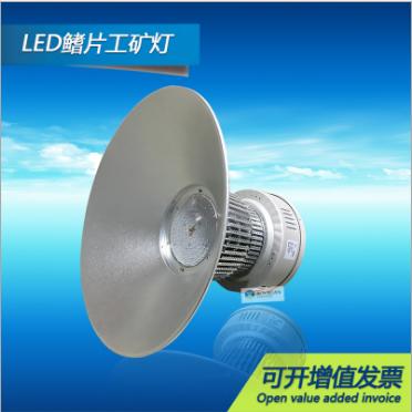 供应 超亮足瓦LED鳍片工矿灯 100w150w200w车间仓库加油站照明工矿灯
