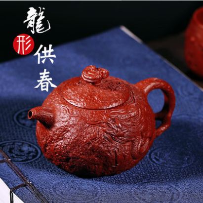 供应 宜兴金彦紫砂原矿紫砂茶壶茶具茶杯名家壶龙形供春壶手工