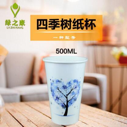供应 绿之康一次性加厚纸杯带盖批发咖啡奶茶四季树杯1000只500ml