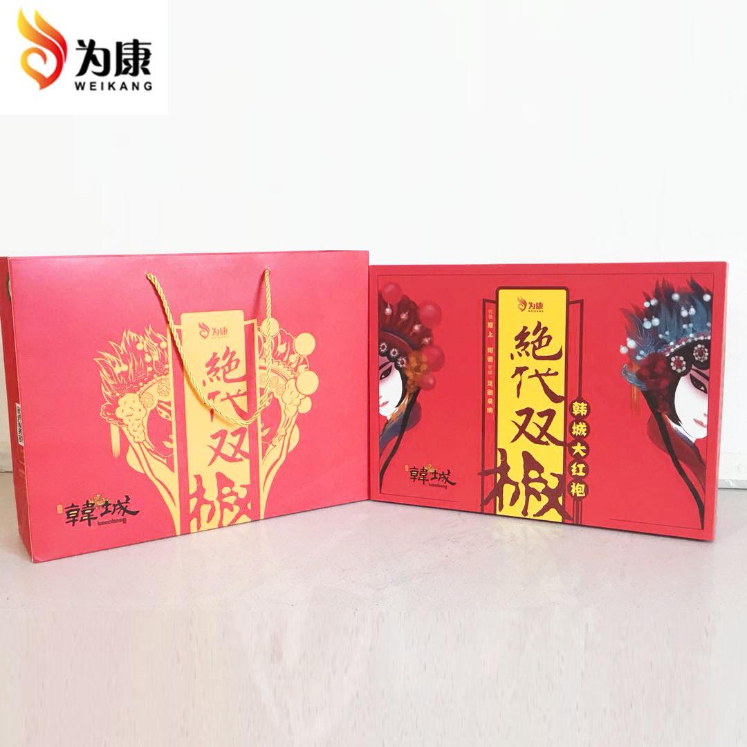 久芳 优选塬上 阳面花椒  韩城特产大红袍花椒油  花椒礼盒