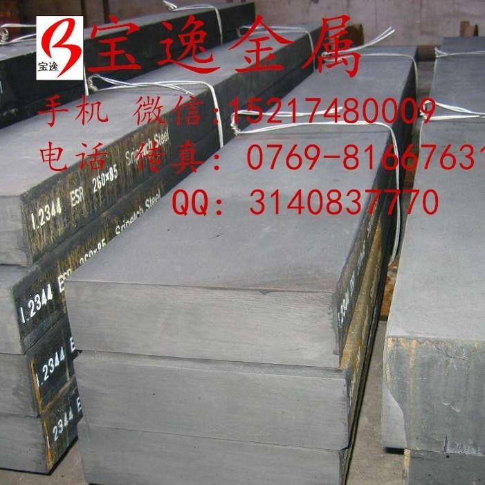 供应 W2Mo9Cr4V2 CW6Mo5Cr4V3高速工具钢板  钢棒不锈钢棒价格优惠