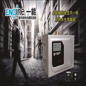 金华热水器循环水泵厂家批发YN-T120S