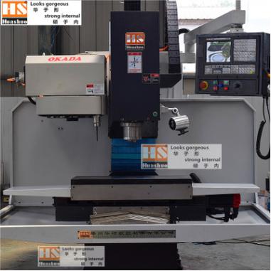 供应 数控机床厂家供应全新小型数控铣床带刀库xh7130规格型号加工中心