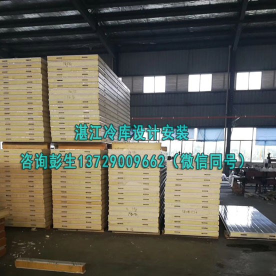 湛江肉类冷库专业安装设计供应