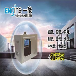 曲靖热水器循环水泵 一能YN-DQT120