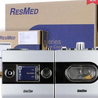 供应 呼吸机原装进口全自动家用医用无创睡眠止鼾器