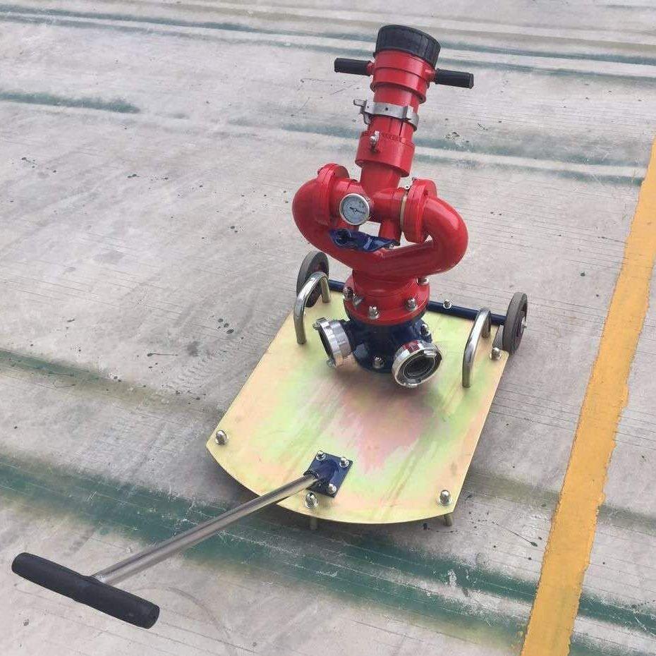 供应山东省潍坊市移动式消防水炮    PSY-50   CCC认证