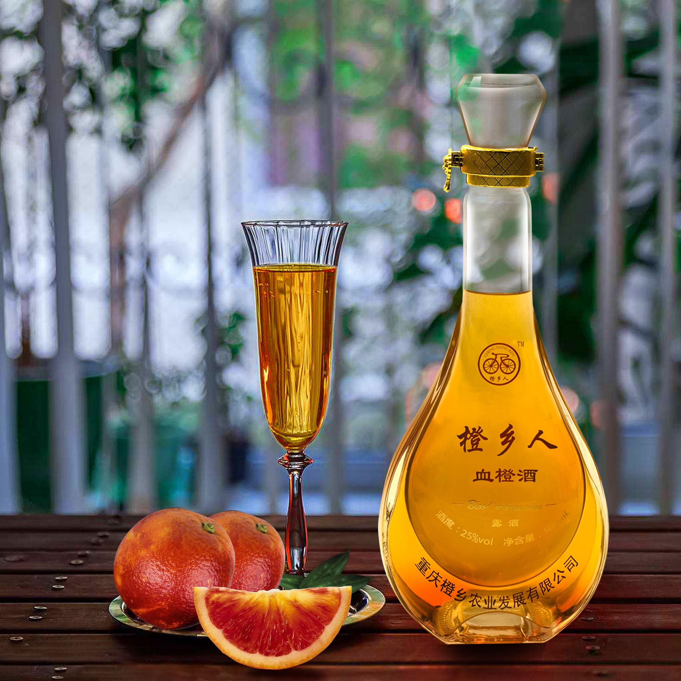 橙乡人血橙酒 果酒 25%低度数 血橙美酒 露酒  血橙露酒 北纬29° 橙乡人血橙酒 500ml
