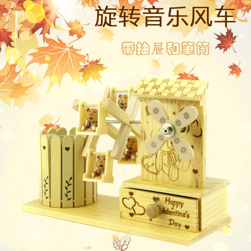 情人节创意木制礼品八音盒木质多功能风车玩具工艺品木雕音乐盒