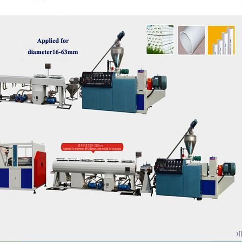 高产量色线塑料管挤出机设备 大型收卷PE管生产线挤出机器