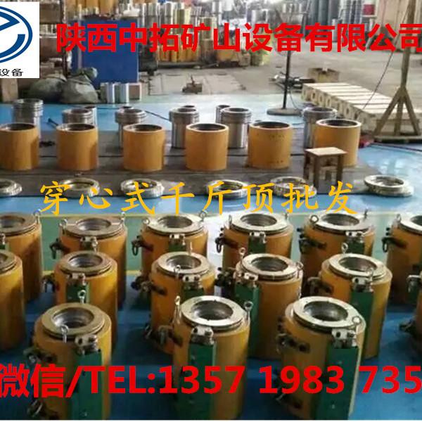 安徽中拓ZDC系列新型穿心式千斤頂廠家直銷