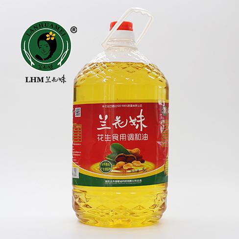 湖北房县兰花妹非转基因不含胆固醇压榨花生油  5L装花生食用调和油