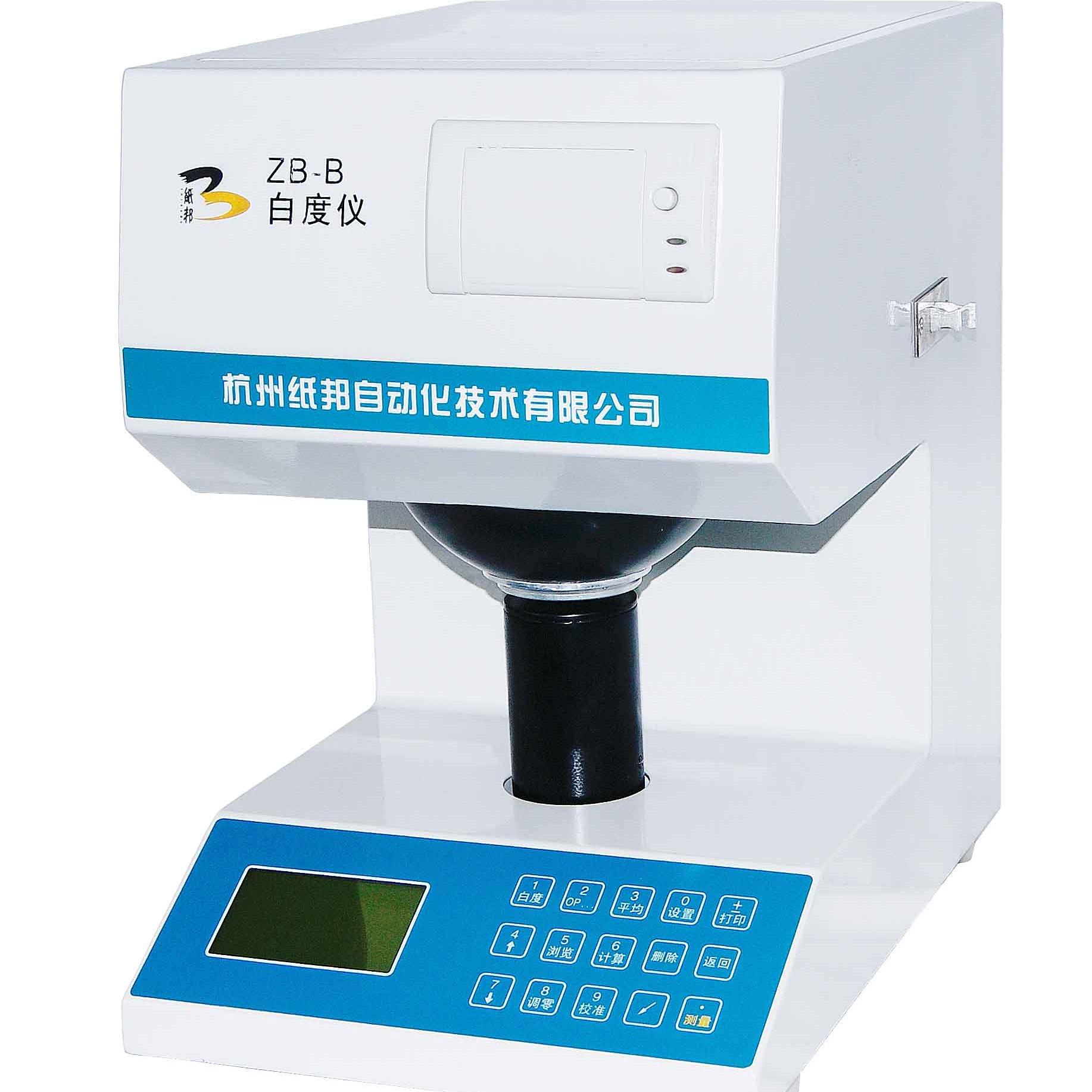 ZB-B白度测试仪 白度测量仪