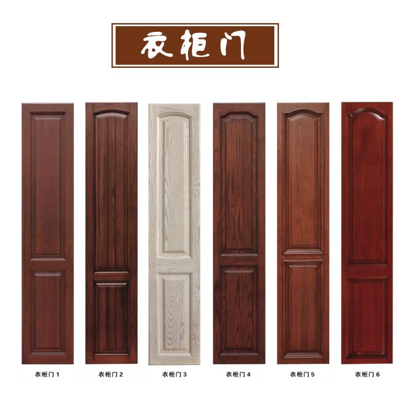 鼎明轩门厂衣柜门1-6
