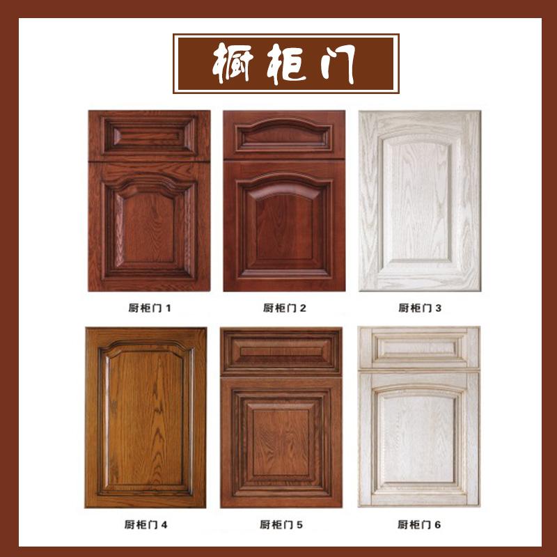 鼎明轩橱柜门1-6
