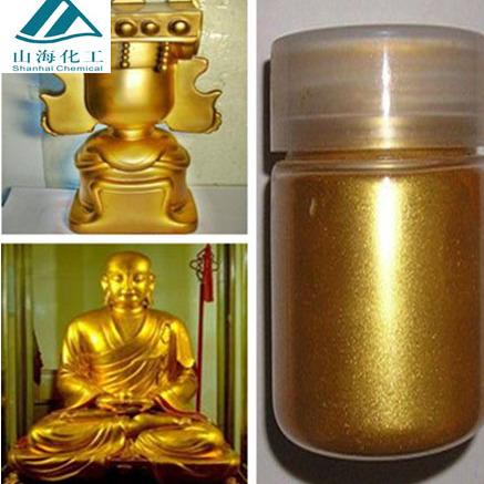 厂家直销999K金黄金粉 佛像用1000目高亮度金粉  进口金粉