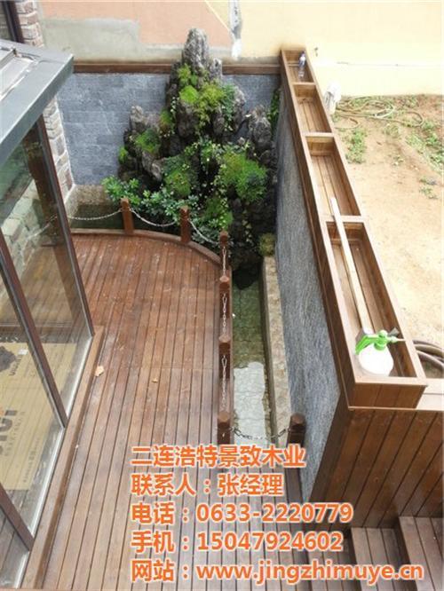 碳化木、景致木材、碳化木板