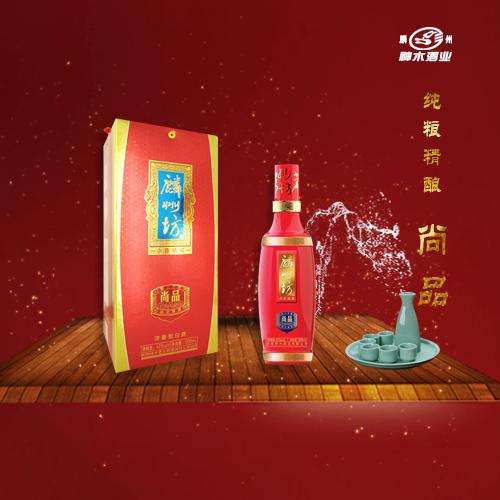 麟州坊尚品白酒 6x500ml 纯粮精酿 陕北味道 42度浓香型 厂家直供