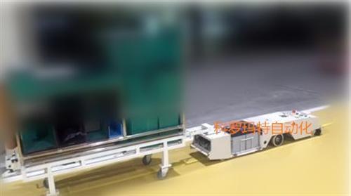 科罗玛特机器人|牵引式AGV