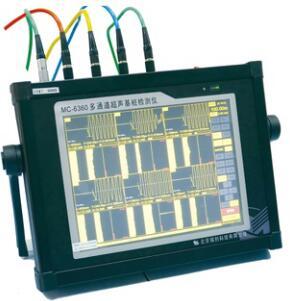 铭创科技MC-6360-30多通道超声基桩检测仪