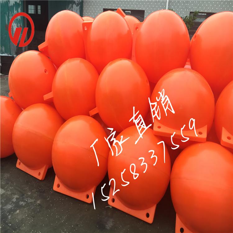 广东航道警示80公分浮球 海上800mm拦污警戒浮体