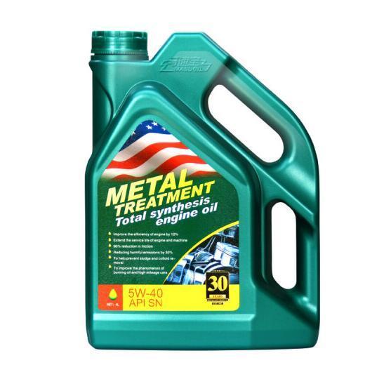 马速宝汽车润滑油机油SN级5W-40全合成汽车机油美国进口国内罐装-30°防冻 5W40-4L装