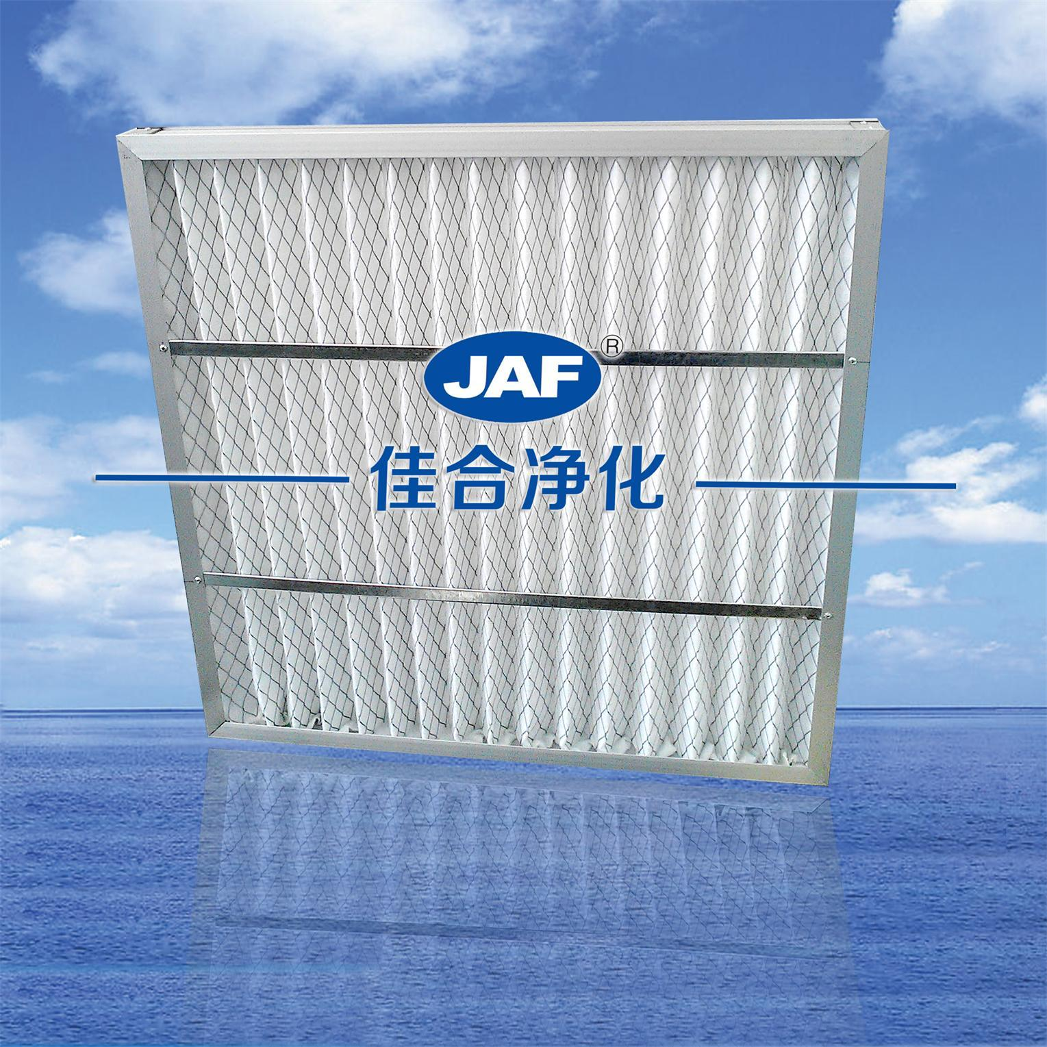 厂家直销铝框折叠式初效过滤器 双面护网 G4粗效滤网