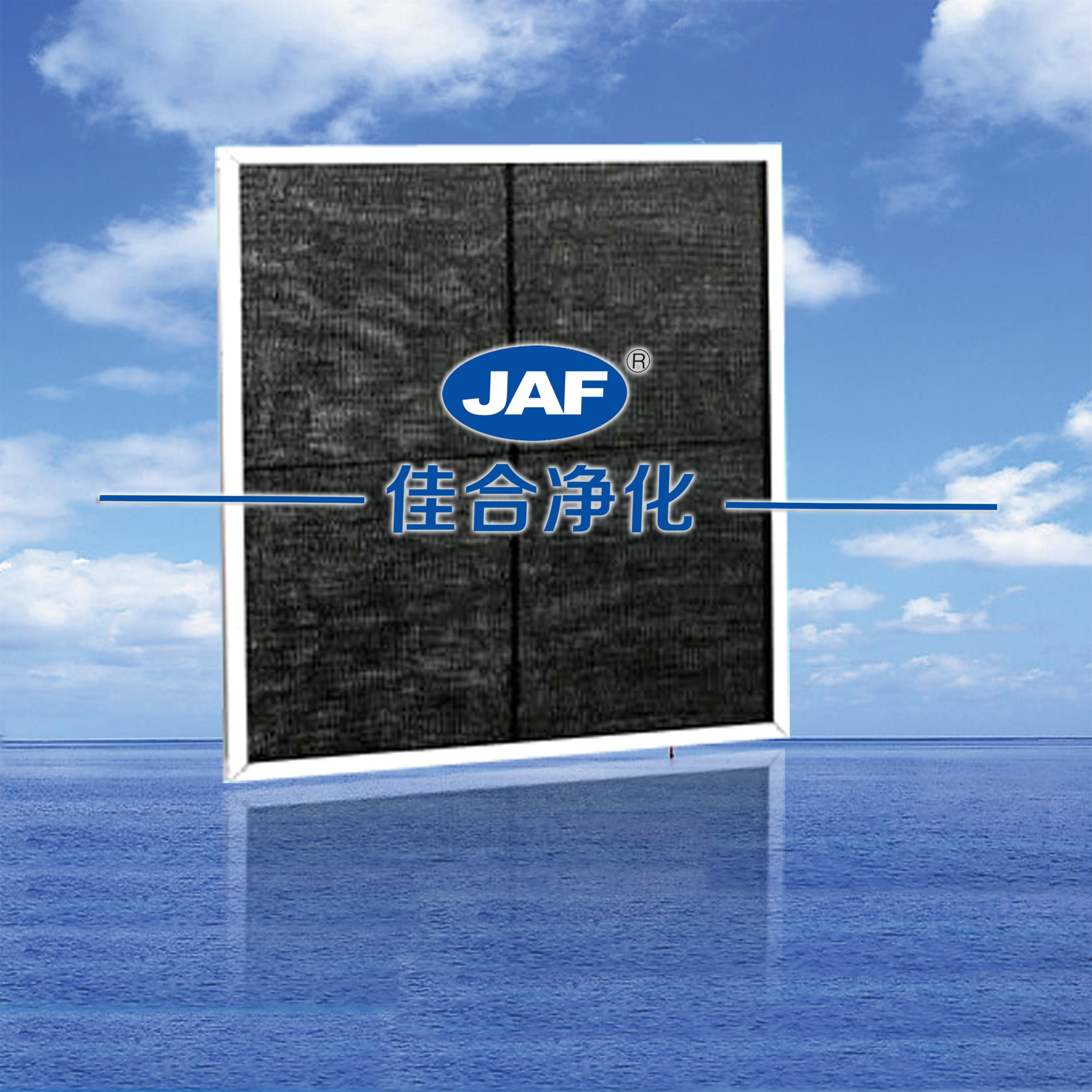 JAF初效尼龙网过滤器