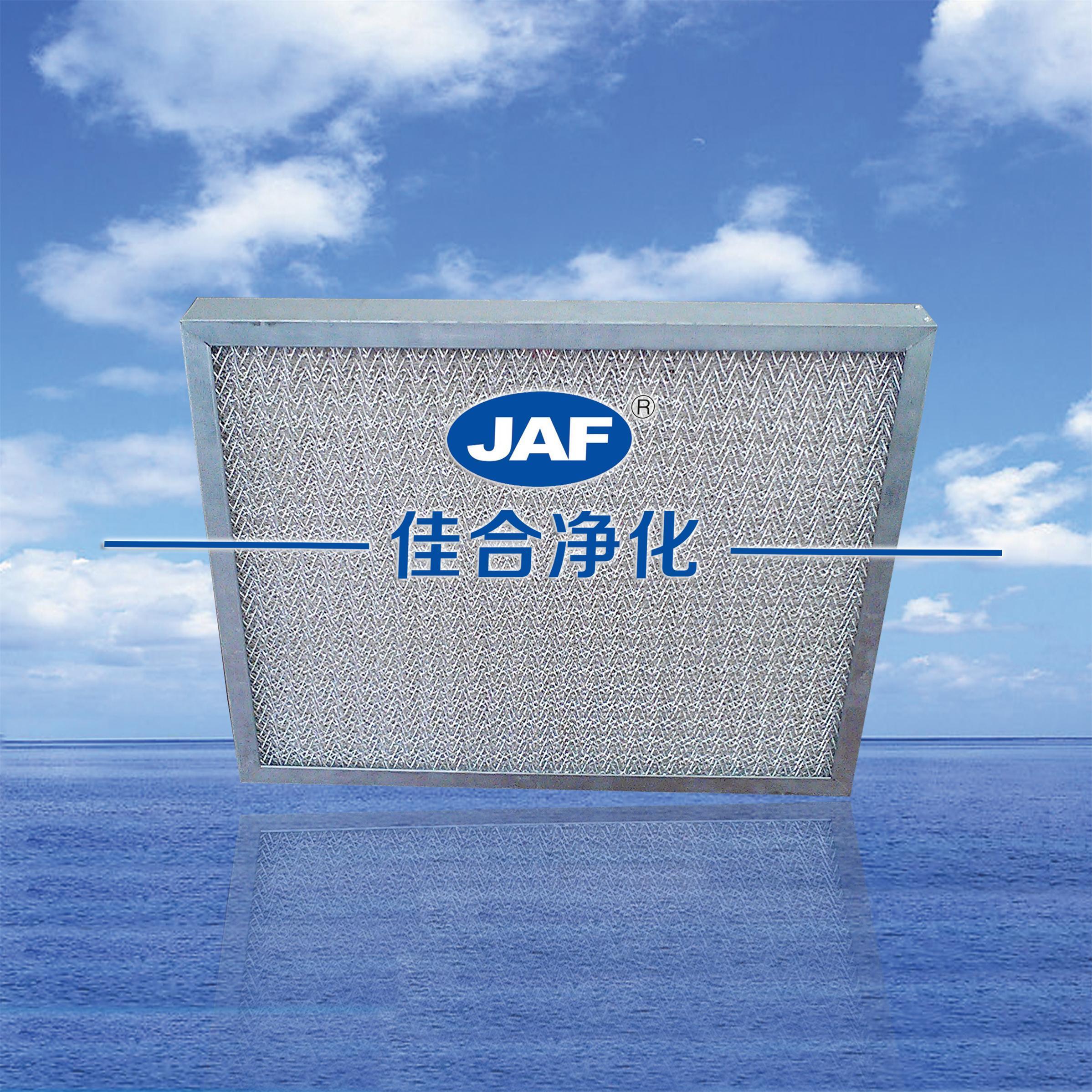 贵州贵阳直销初效中央空调过滤网 可清洗金属网过滤器