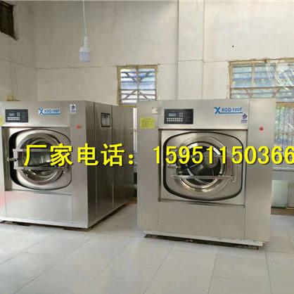 全自动宾馆床单被套洗衣机 大型酒店布草洗涤设备价格