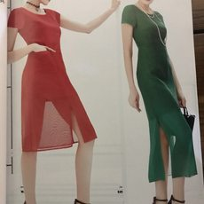 上海诺诗琪品牌折扣女装批发货源