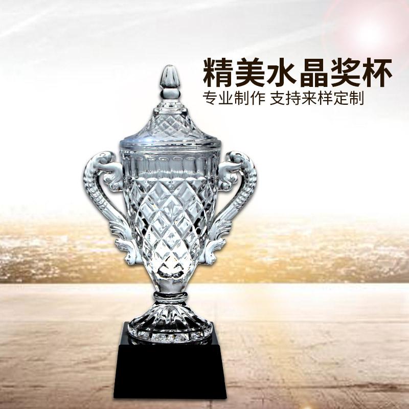 浦江水晶 高档k9水晶奖杯 厂家供应 可订制水晶金属奖杯 创意水晶工艺礼品