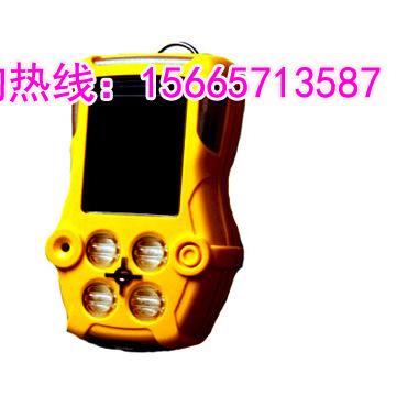 多功能便携式气体检测仪 可随时开机检测氟利昂冷媒气体泄漏报警仪