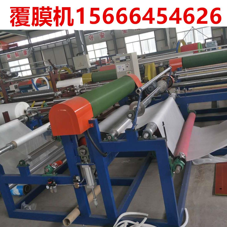金利达1700珍珠棉覆膜机epe覆膜设备厂家