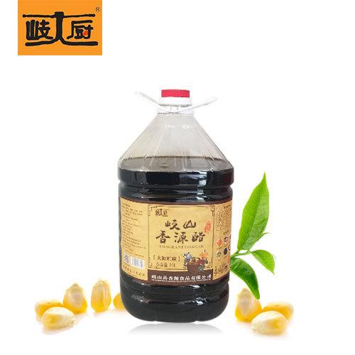 岐山香源醋销售 饭店餐饮装每桶20L  健康经济实惠 量大更加优惠