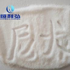 『恒利弘』生产尼龙砂 电脑外壳喷砂
