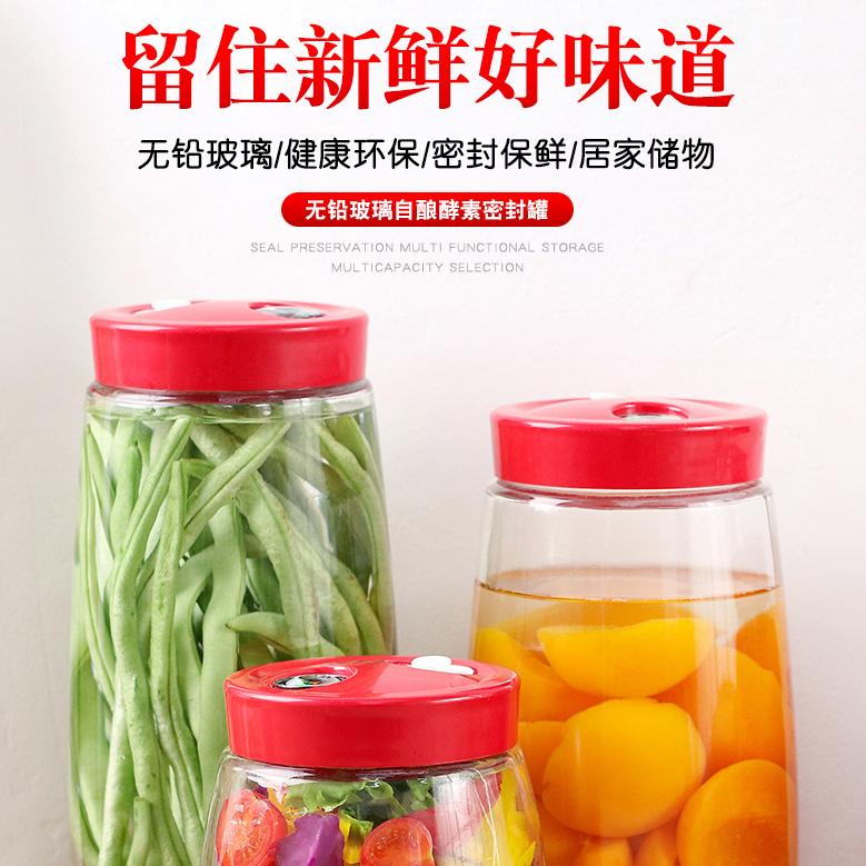 日式酵素桶食品级塑料发酵桶利用果蔬制造发酵环保做还原水