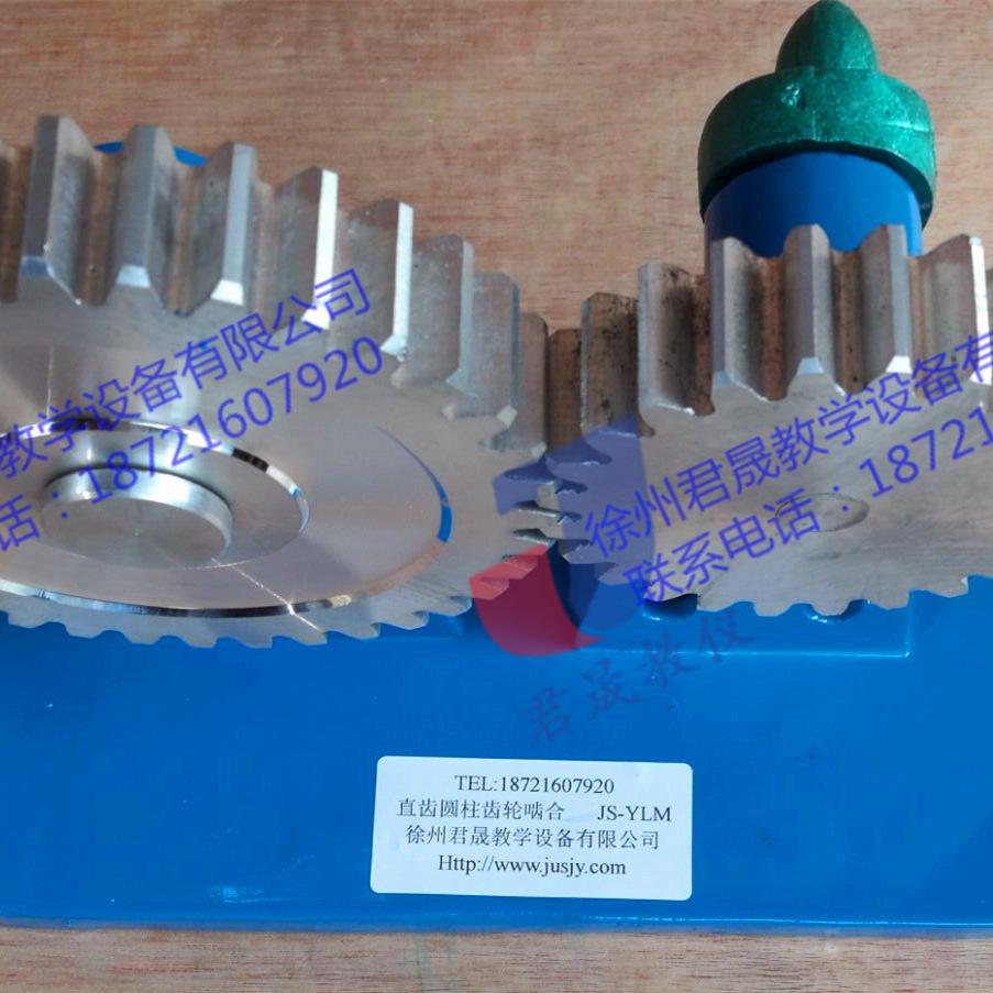 君晟JS-YLM型铝合金机械原理零件基础模型 机械原理模型  拆装测绘模型 测绘模型