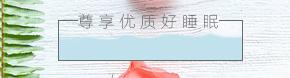 龙游山谷贸易有限公司